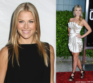 How to Dress Like Ali Larter