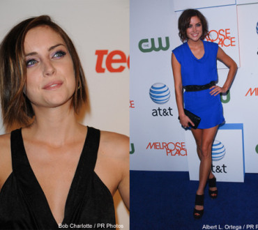 How to Dress Like Jessica Stroup