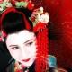 How to Dress Like a Geisha